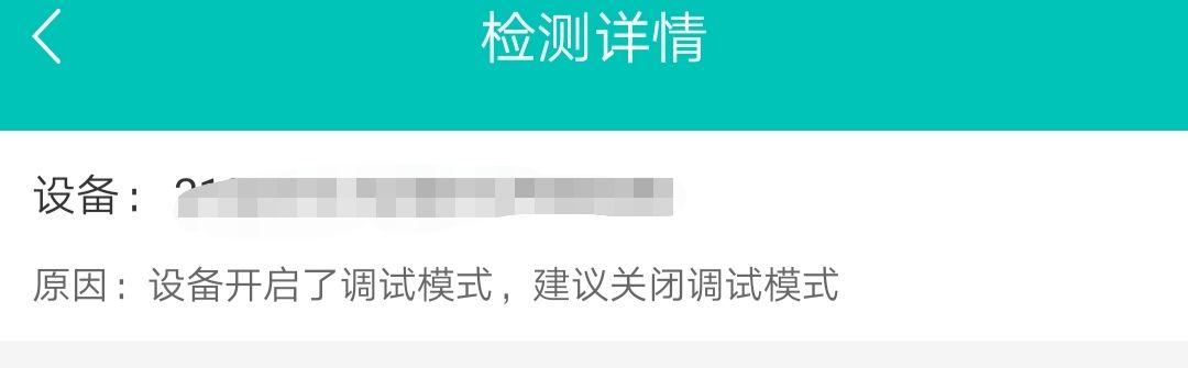 Screenshot_20190323_213226.jpg