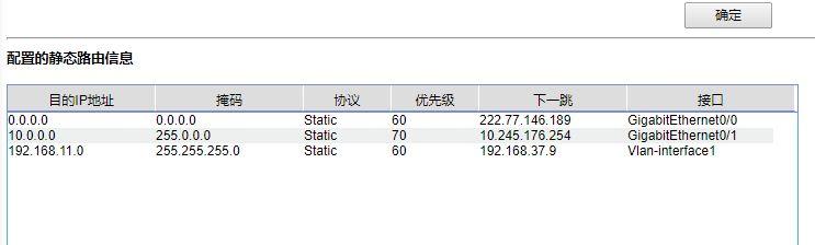 mmexport1563148249016.jpg