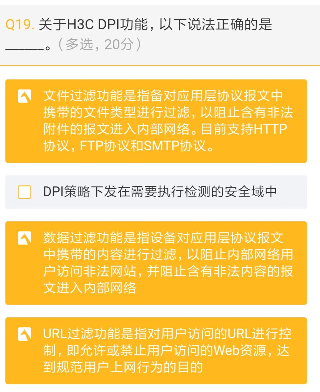 Screenshot_2019-08-05-22-35-34-471_com.tencent.mm.png