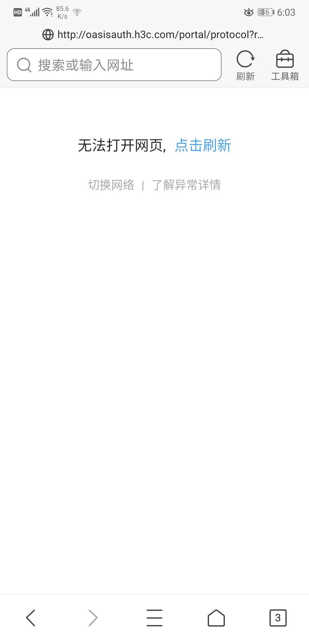 Screenshot_20200527_180343_com.tencent.mtt.jpg