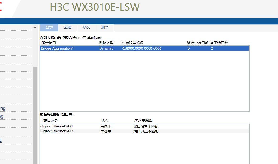 mmexport1594785635267.png