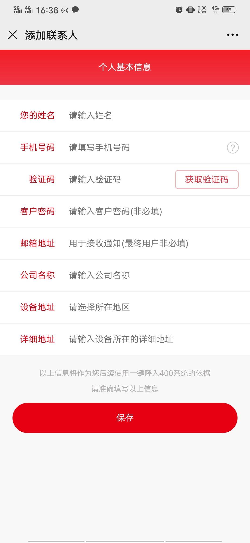 Screenshot_20200723_163824.jpg