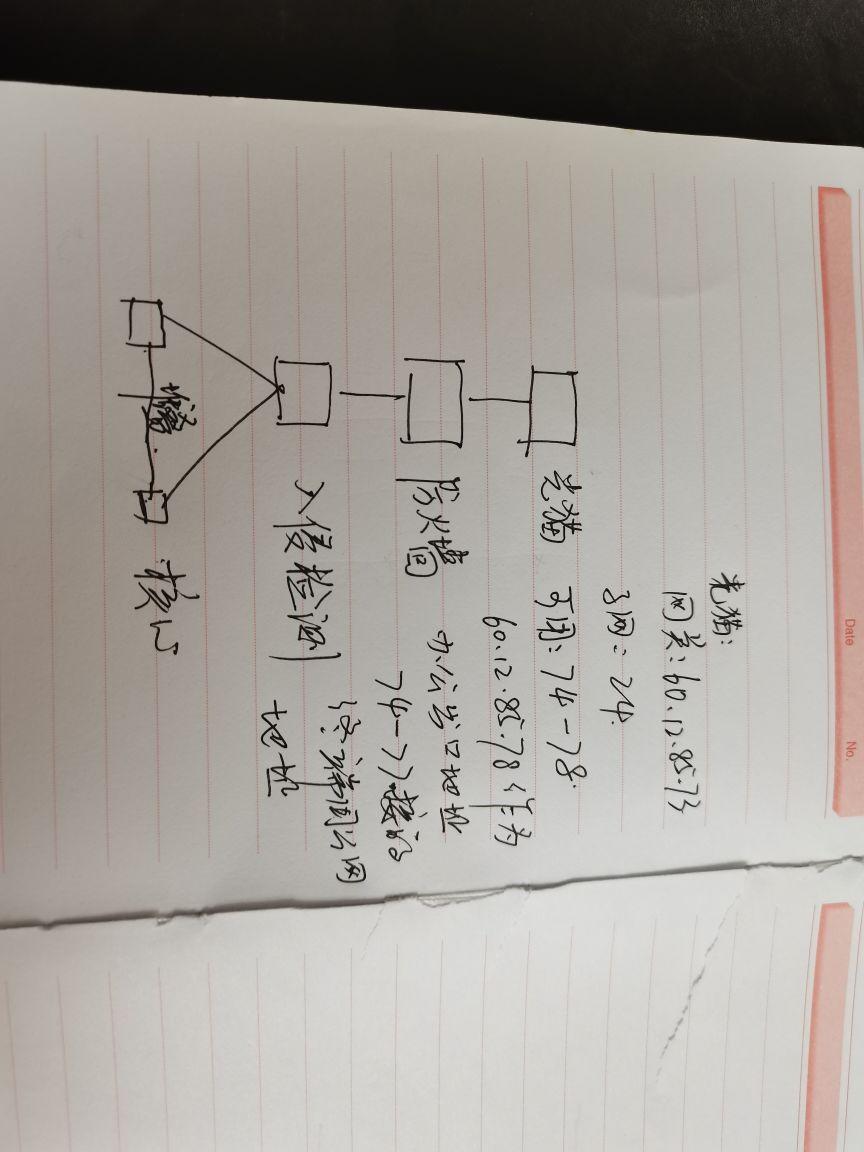 IMG_20201206_100347.jpg
